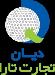 Final Logo Dian